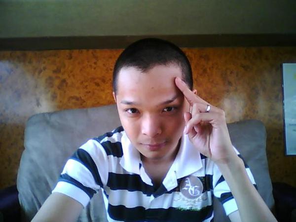 botak keat