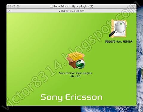 Sony Ericsson iSync plugins (8).jpg