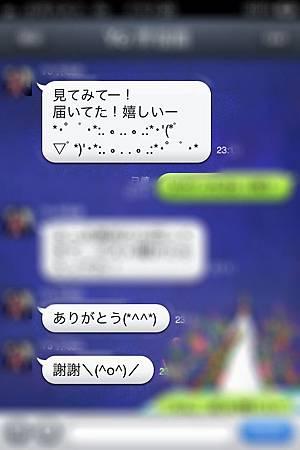 照片(2)