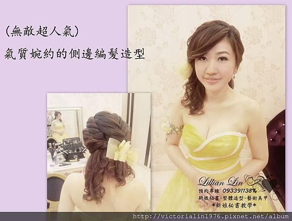 0208湘禾-003