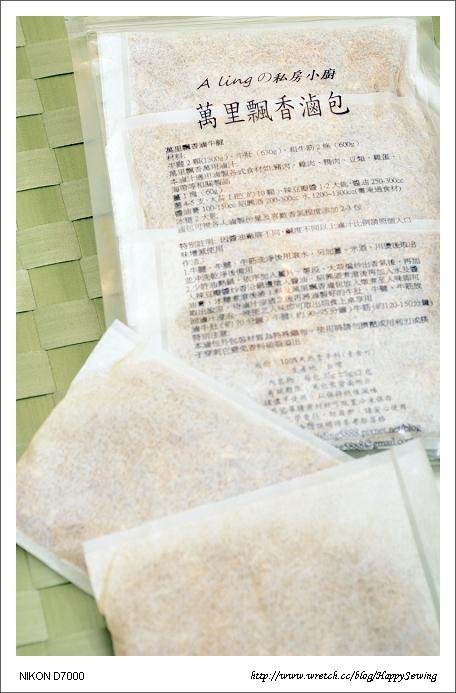 ALing滷味包a-02