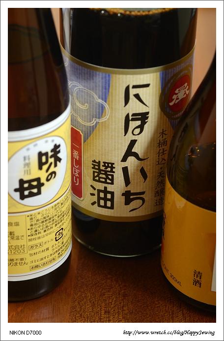 牛丼-02