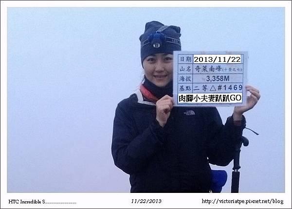 奇萊南峰-01.jpg