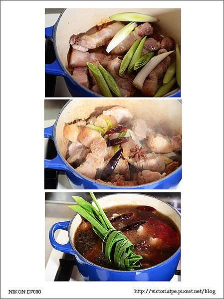 土豆燒肉-04.jpg