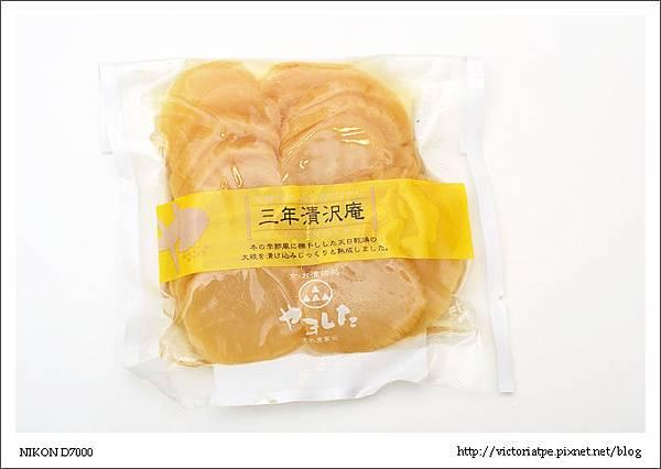 雞肉飯-02.JPG
