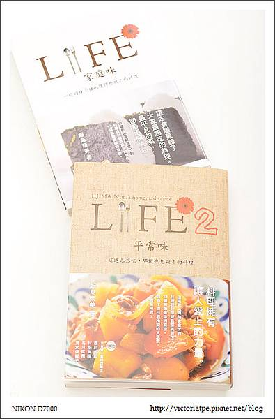 LIFE 2平常味-09.JPG