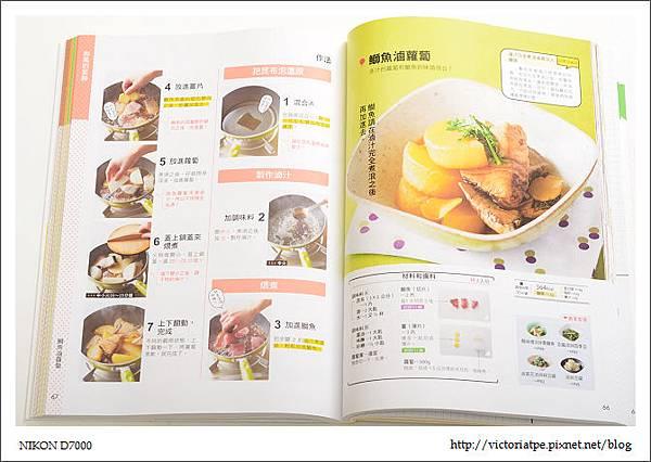 基本料理全圖解-02內頁.JPG