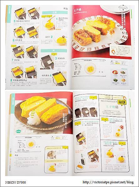 玉子燒-食譜內頁.jpg