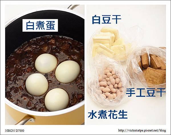 台式肉臊-12.jpg