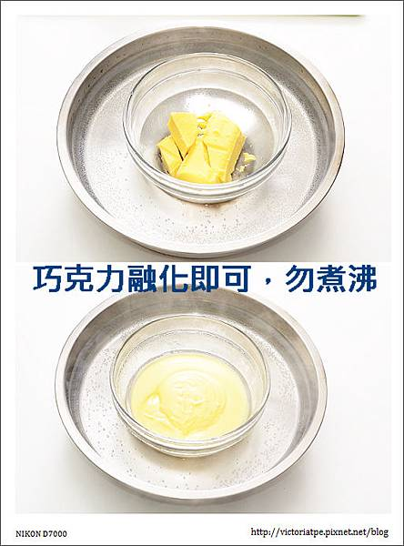 檸檬餅-05步驟10.jpg