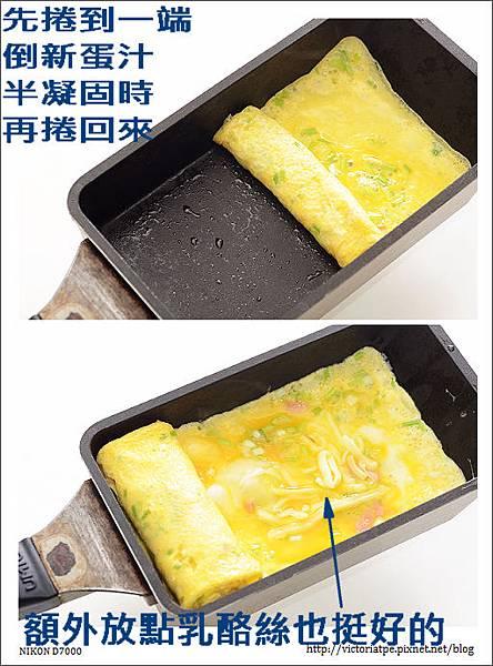珠蔥火腿乳酪玉子燒-03步驟02.jpg