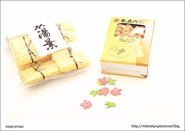 漁夫味噌湯-05.JPG