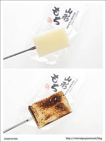 日式紅豆湯-04步驟05.jpg