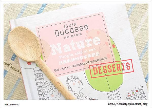 法國廚神的家常風甜品-01.JPG