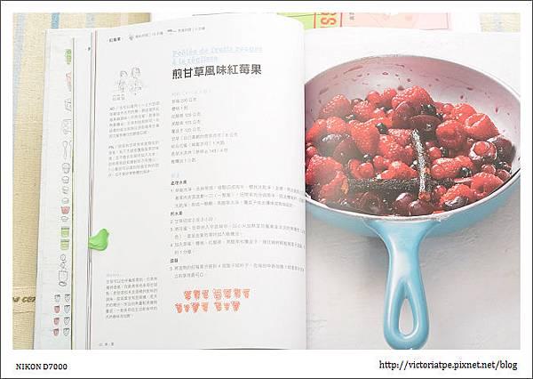 法國廚神的家常風甜品-03.JPG