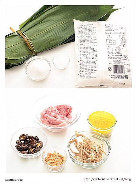 客家粿粽-B材料.jpg