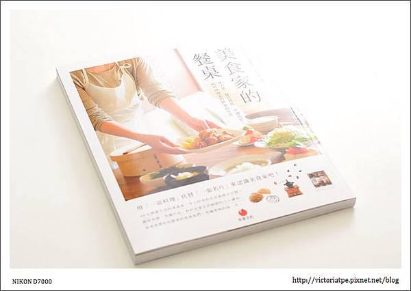 美食家的餐桌-01.JPG