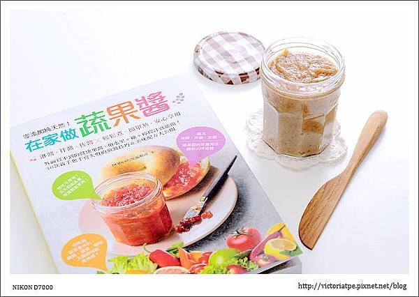 在家做蔬果醬-01.JPG