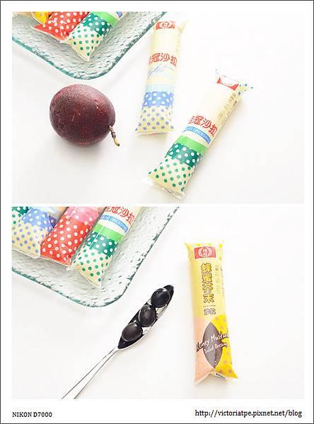 桂冠沙拉-02午餐-調味料.jpg