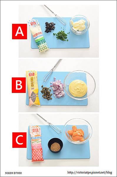 桂冠沙拉-03晚餐-步驟01.jpg