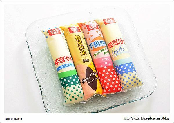 桂冠沙拉-00產品特寫C01.jpg