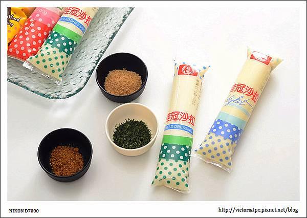 桂冠沙拉-01早餐-調味料01.jpg