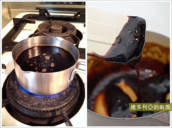 紅油抄手-03甜醬油.JPG