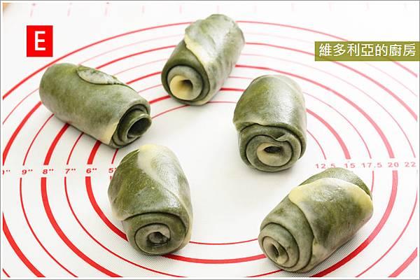 抹茶栗子酥-09步驟05-C.JPG