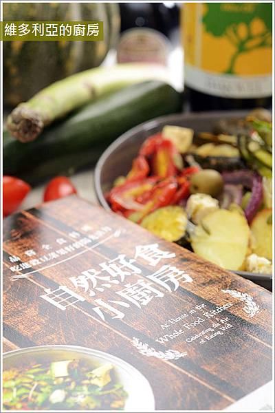 自然好食小廚房-01.JPG