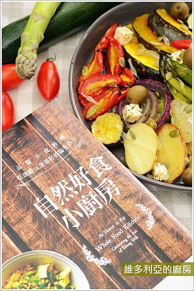 自然好食小廚房-11.JPG