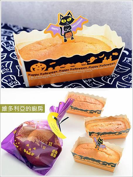 南瓜栗子蛋糕-09.jpg
