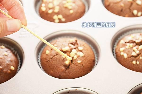 咖啡杏仁杯子蛋糕-10.jpg