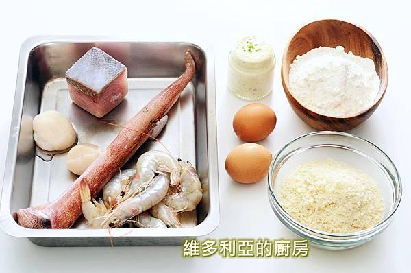 blog02香炸海鮮拼盤佐塔塔醬-食材.jpg