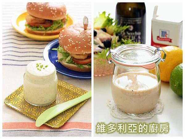 blog07香炸海鮮拼盤佐塔塔醬-双醬料.jpg