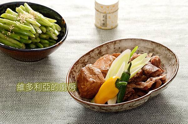 肉豆腐-01.JPG