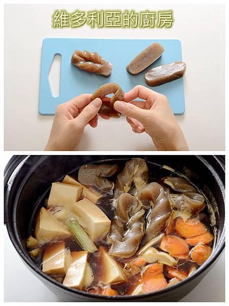 肉豆腐-10.jpg