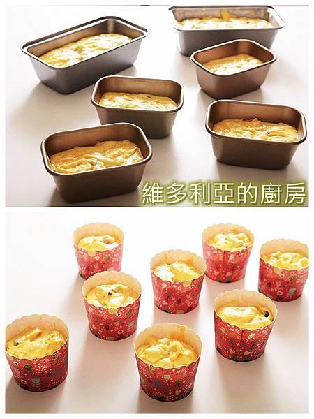 綜合果乾磅蛋糕06.jpg