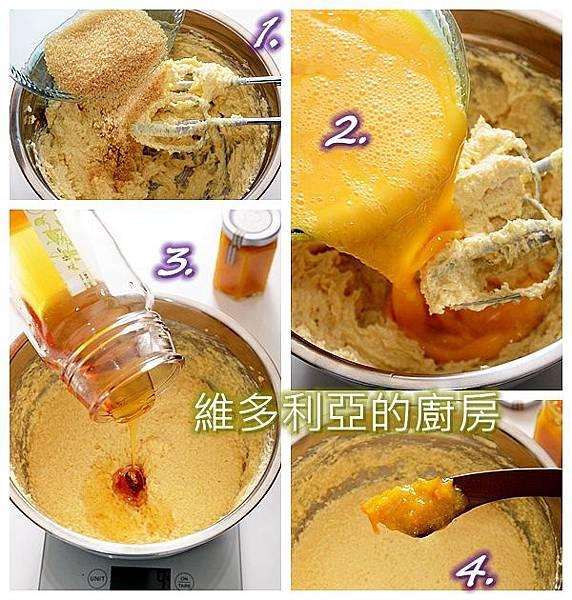 綜合果乾磅蛋糕04.jpg