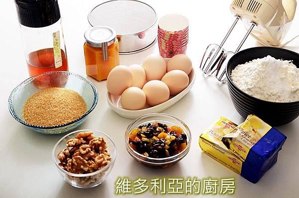 綜合果乾磅蛋糕02.jpg