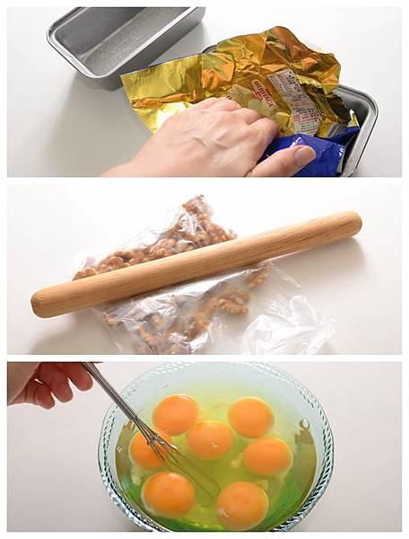 綜合果乾磅蛋糕03.jpg