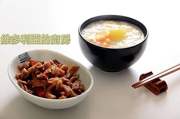 辣炒蘿蔔乾-05.JPG