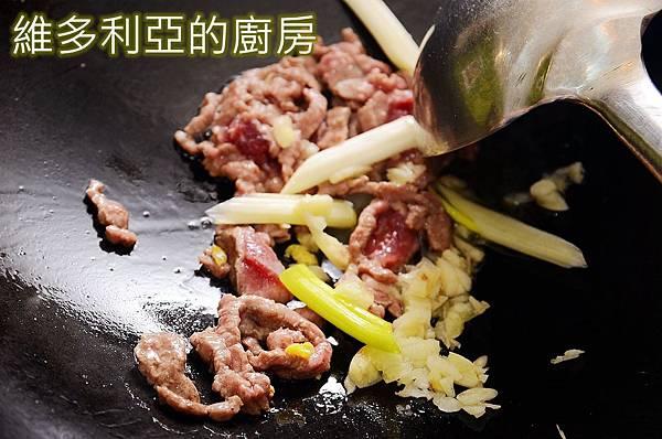 木須炒餅-06.JPG