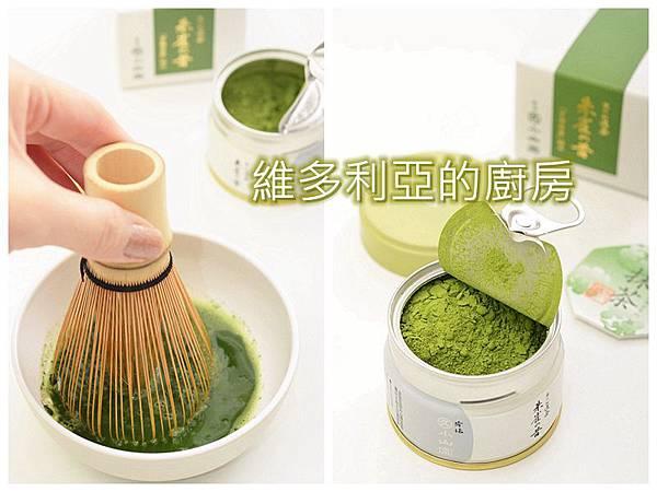 白玉湯圓-刷抹茶.jpg