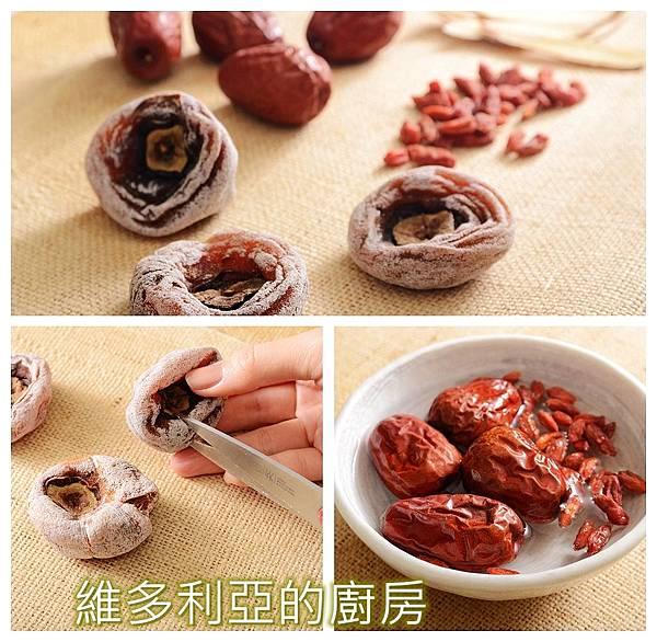 柿餅雞湯-04.jpg