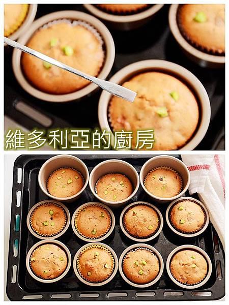 草莓開心果磅蛋糕-10.jpg