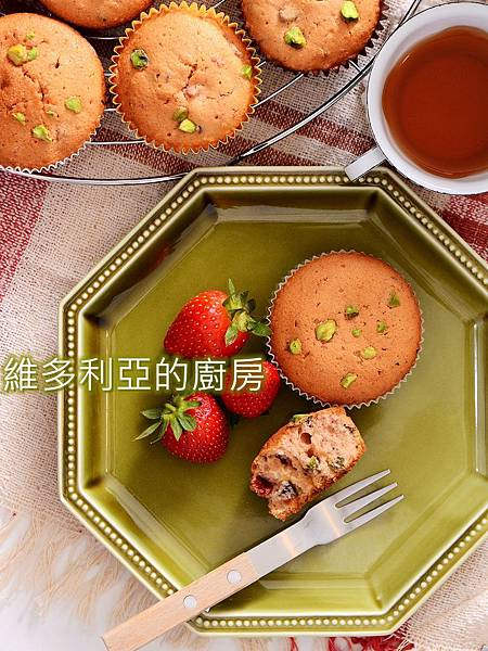 草莓開心果磅蛋糕-12.jpg