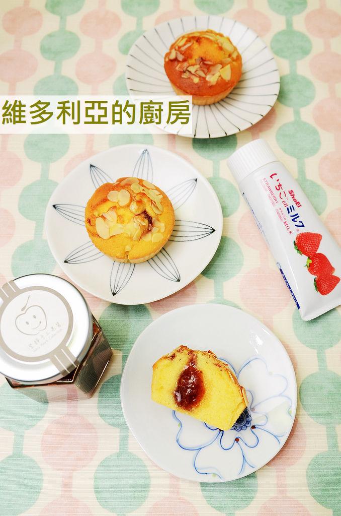 果醬風味煉乳蛋糕-01.JPG