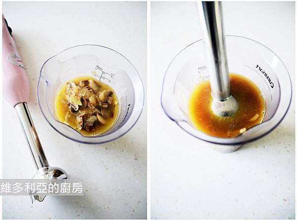 牛肝菌卡布奇諾濃湯-07.jpg