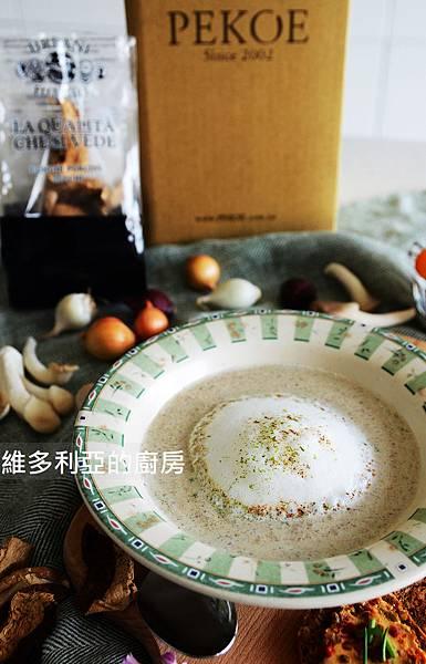 牛肝菌卡布奇諾濃湯-12.jpg