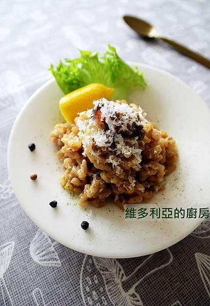 牛肝菌燉飯2019-01.jpg